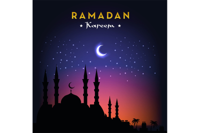 Ramadan Kareem greeting card with mosque and night sky.