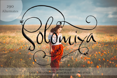 Solomiya.Tribal script font.