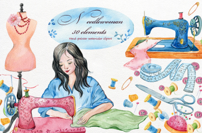 Sewing Machine Clipart,watercolor