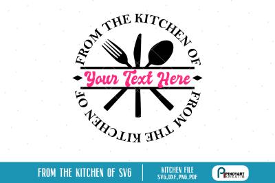 kitchen monogram svg, kitchen svg, cooking svg, baking svg, pastry svg