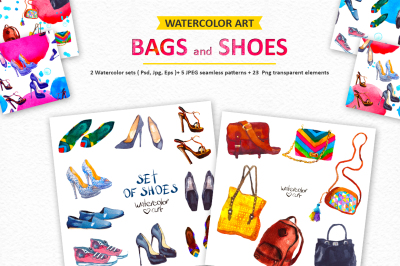 Watercolor SET bags and shoes objects + seamless pattern