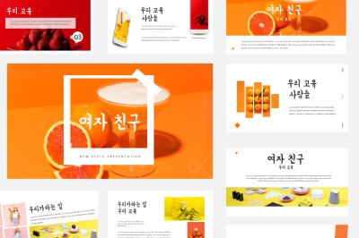 Yeoja Chingu - Multipupose Presentation Template