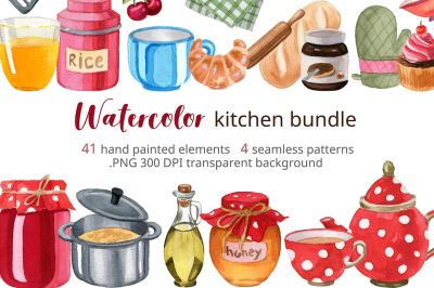 Kitchen Accessories - Watercolor Clipart (Set)