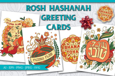 Rosh Hashanah Greeting Cards Set