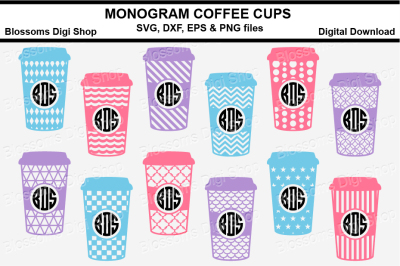 Pattern Fill Monogram Coffee Cups