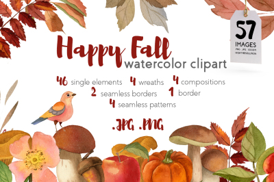 Watercolor Fall Clipart. (Autumn Design Set)