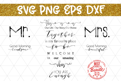Couple SVG Bundle, Love Home Decor, Marriage, EPS PNG DXF