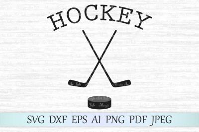 Hockey SVG, Hockey stick SVG, Hockey cut file, Hockey puck SVG, PNG