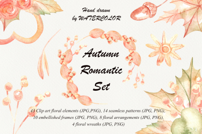 Watercolor Autumn Romantic Set