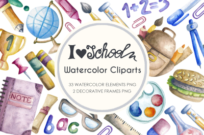 I Love School - watercolor set