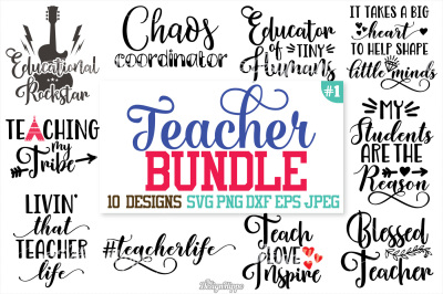 Teacher SVG Bundle, Teacher Bundle, SVG, DXF, PNG, Cut Files, Cricut