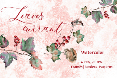 Leaves currant PNG watercolor set