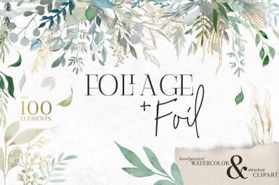 Foliage + Foil Botanical Clipart