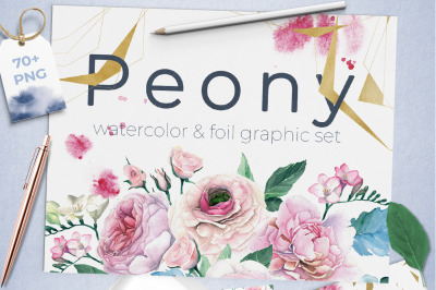 Watercolor Peonies and Gold Foil Set