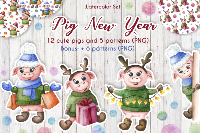 Pig New Year - Watercolor set
