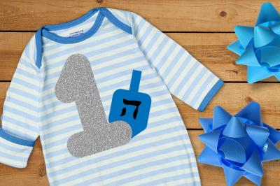 First Hanukkah Dreidel | SVG | PNG | DXF