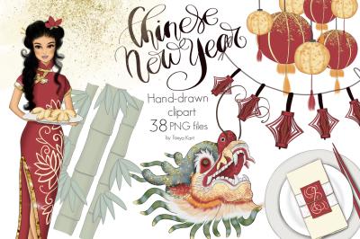 Chinese New Year Hand Drawn Clip Art