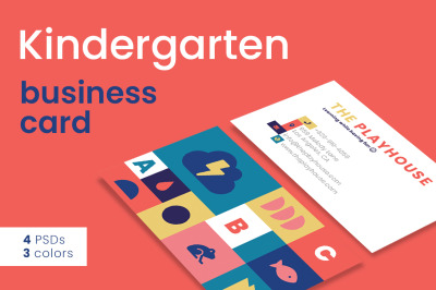 Kindergarten Business Cards