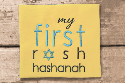 My First Rosh Hashanah | Embroidery