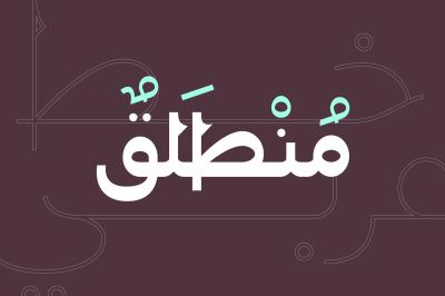 Montalaq - Arabic Typeface