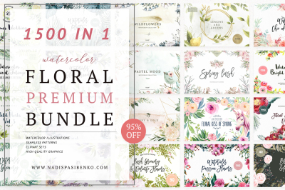 1500 IN 1. Floral Premium Bundle