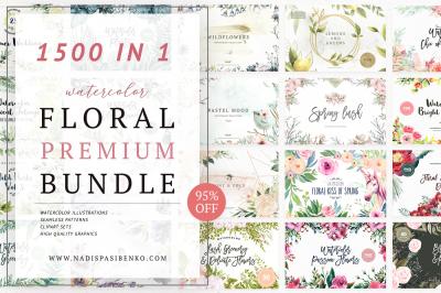 1500 IN 1. Floral Premium Bundle