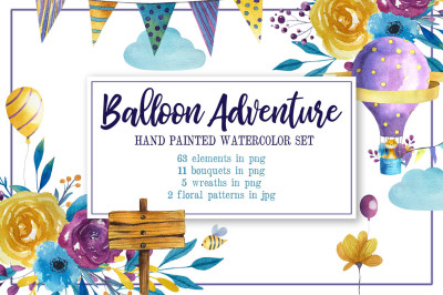 Balloon Adventure Watercolor Set