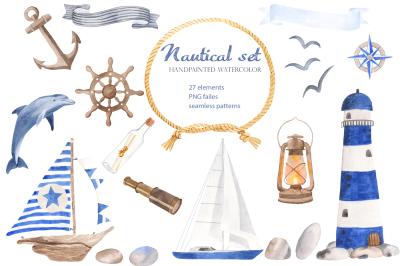 Nautical Set. Watercolor.