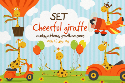 Set Cheerful giraffe