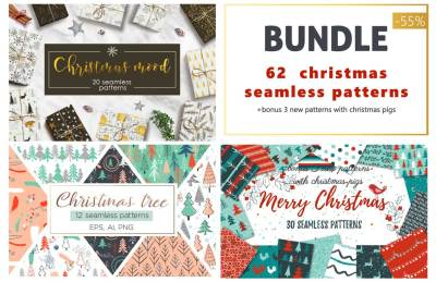 Christmas presents 65 patterns