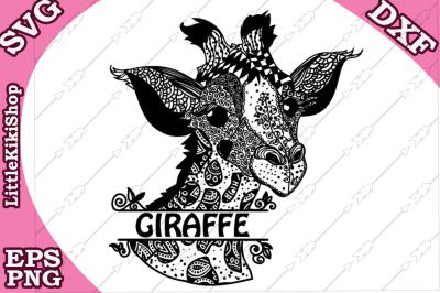 Baby Giraffe Svg, MANDALA GIRAFFE SVG, Monogram Giraffe Svg