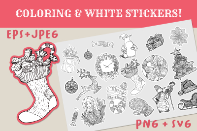 Christmas Coloring + White Stickers SVG