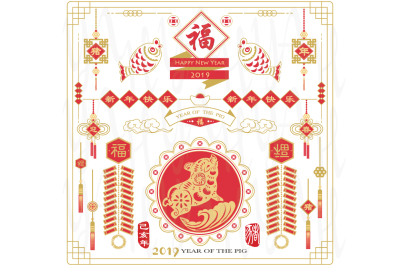 Chinese New Year Ornament Collections