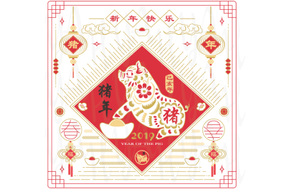 Gold Red Year of the Pig 2019