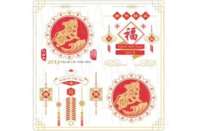 Red Gold Lunar New Year Collections