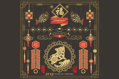 Chalkboard Gold Red Chinese New Year