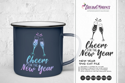 New Year SVG Cut File