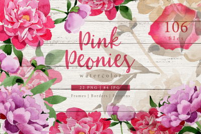 Pink Peonies Wotercolor png