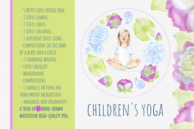 watercolor children's yoga
