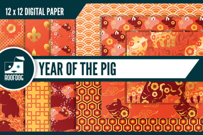 Year of the Pig digital paper