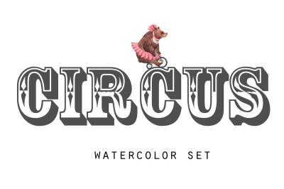 Watercolor circus set (PNG+PSD)