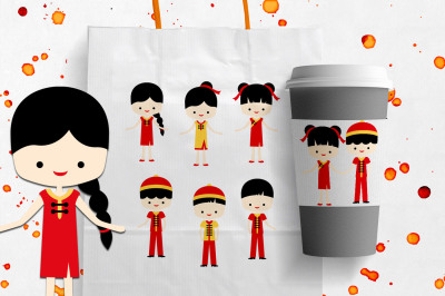 Lunar New Year - Chinese Kids