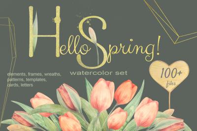 HELLO SPRING. Watercolor tulip set