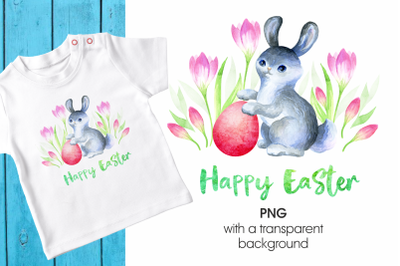 Cute Easter bunny. Printable png