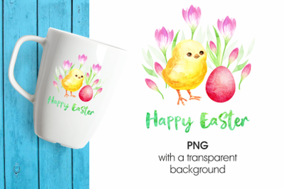 Cute Easter chick. Printable png