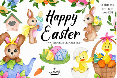 Easter Watercolor Clipart