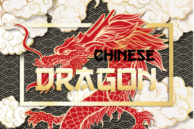 Chinese Dragon Vector Illustrations