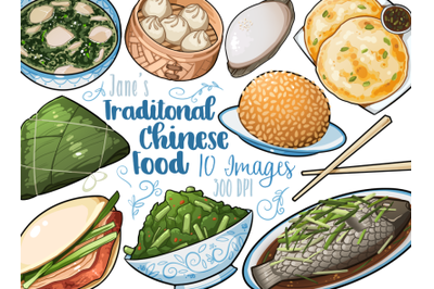 Kawaii Chinese Food Clipart