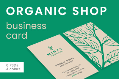 Organic Shop Business Cards