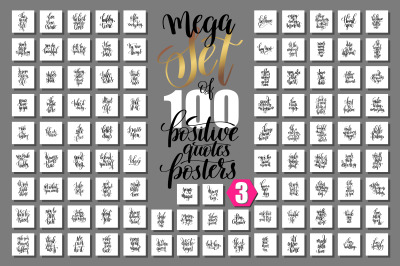 mega set of 100 positive quotes